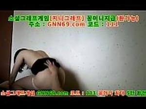 Korea nude girl