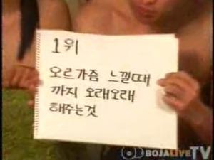 Korean girls porn