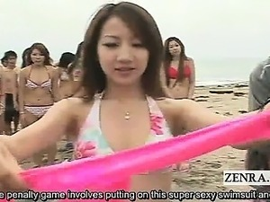 hot bikini girl posters