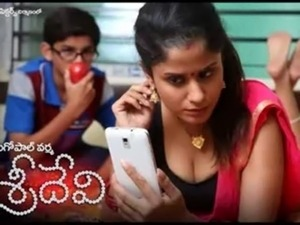 Telugu hot sex