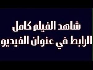 egypt girls porn free
