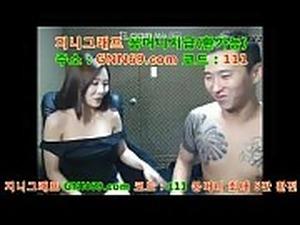 korea movie porn stream online